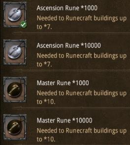 forging runes sage trade